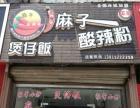 通州 志浩市场79M餐饮店转让(酒楼餐饮)