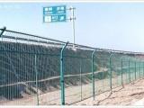 高速公路护栏网-高速公路护栏网生产-高速公路护栏网批发