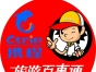 重庆海外旅行社,旅游百事通,重庆海外旅业(旅行社)