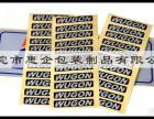 东莞彩色不干胶印刷,亚银龙不干胶,合成纸不干胶印刷厂报价