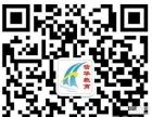 5.9复兴校区办公软件公开课,office软件培训