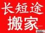 天津恒通企事业单位搬迁为基础,建立工业大件搬迁