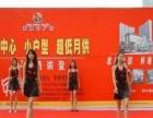 郑州雷亚舞台租赁、郑州T型舞台出租、郑州拉网舞台搭