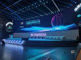 北京燈光音響 LED屏 舞臺搭建一手供應商