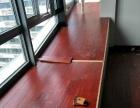 销售木地板,辅料安装