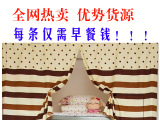 爆款2014新款学生窗帘上下铺寝室窗帘 半遮光棉布帘子 厂家直销