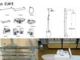 专业卫生间淋浴卫浴洁具设计 安装