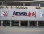 南京下关区安利专卖店在哪里下关区附近哪有安利产品卖