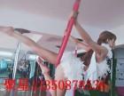 成都流行舞蹈班 流行舞蹈培训 职业舞蹈教练培训