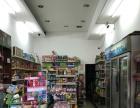 西堤中路 百货超市 商业街卖场