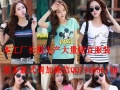 便宜夏季女士短袖韩版时尚女装T恤便宜服装批发低价清仓