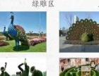 灯光节花海,风车迷宫铁塔圣诞树,绿雕稻草绢花产品等展览道