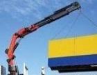 佛山专业搬家、搬厂、空调拆装- 兴旺来搬家公司