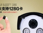 朝阳市专业监控安防公司为您提供摄像机,报警安装服务