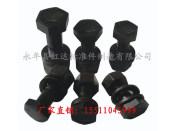 重庆高强度螺栓_品牌好的永年高强度螺栓厂家