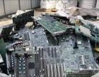 南门线路板回收,南门电路板回收,南门电子元器件回收