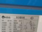 冰箱韩电全国联保的,货架也有