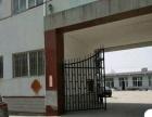 北安 烟青路 干净厂房 1300平米 水电齐