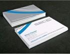 名片定制定做打印特种纸名片商务个性二维码双面印刷免费设计制作