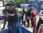 重庆VR虚拟现实体验店转让