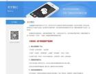 三亚微站通微官网研发培训中心