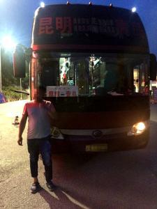 瑞安到西安客车/特快物流13989711588长途汽车
