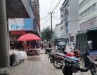 攸县商业街卖场生意转让