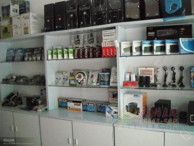 出售和回收二手旧电脑,旧手机,各种数码配件