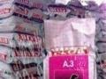 南京市区专业零售各种猫粮狗粮猫砂,货到付款,免费送货上门