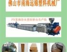 广州塑料挤出机十大品牌之一塑料单螺杆木塑异型材挤出生产线