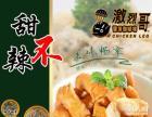 韩国旋风薯塔 龙卷风薯塔 各种口味尽享美味
