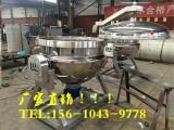 大型高压蒸煮锅,豆豉高压蒸煮锅