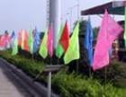 成都彩旗制作, 成都旗子制作,成都旗幟制作