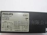 飞利浦 SN56触发器--1000W钠灯专用 启动器/启辉器