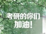 北京理工大学080400 仪器科学与技术专业考研专业课一对一