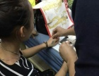 浙江中医针灸培训,较好的专业的针灸理疗培训班