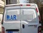 原装双燃料长安厢式小货车 SC5028XXYFVBCNG出售