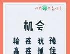 考德上蚌埠固镇事业单位笔试8月26日开课