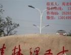 国家承认学历 电子注册桂林理工大学函授电气自动化