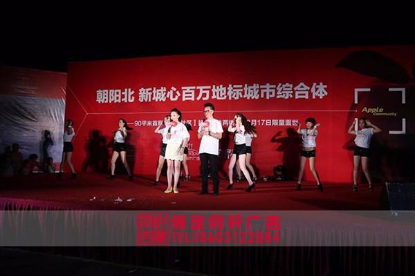 府轩广告-专业团队摄制企业宣传片 微电影