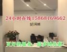 杭州同城网络推广5 8电话多少,怎么做效果,价格