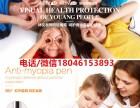 林文正姿护眼笔怎么预防近视,有用吗?多少钱?