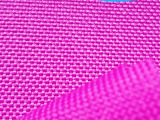 厂家专业提供 300D牛津布帐篷面料 涂层功能性防火面料