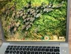 15寸商务笔记本AzcBookpro