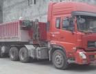 急转直卖 货车东风天龙 雷诺发动机420码