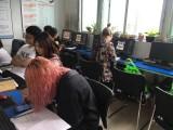 沈阳室内设计就业班室内设计师培训班室内设计师速成班