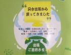 日语 口译笔译
