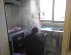 专业甲醛检测治理,室内空气检测治理装修除甲醛去异味