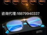 爱大爱手机眼镜多少钱,防蓝光效果好不好,抚州有代理没