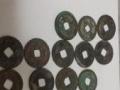 北宋时期的钱币